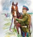 Челнинские казаки