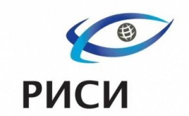 на конференции Пути решения национального вопроса в Российской  Доклад на конференции Пути решения национального вопроса в Российской империи Современный взгляд на дореволюционный опыт
