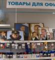 Культ Путина