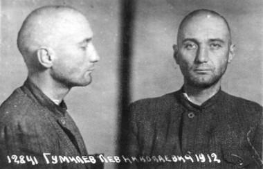 Международный конгресс в Санкт-Петербурге к 100-летию Льва Гумилева
