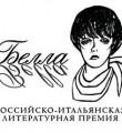 Новости (№ 18 2014 г.)