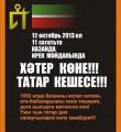 Новости (№ 39 2013 г.)