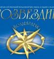 Новости (№ 7 2014 г.)