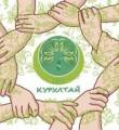 Обращение к делегатам курултая-съезда