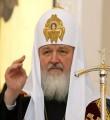 Открытое обращение кряшен к Патриарху Московскому и всея Руси Кириллу