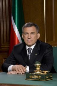 Президенту Республики Татарстан Минниханову Р.Н.