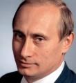 Президенту Российской Федерации Путину В.В.