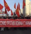 Русский марш или нет?