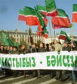 "Татарская нация – ""Банкрот""?"
