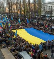 Украина и революция