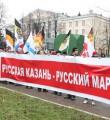 Защитить свои святыни и жилища! (по ситуации с поджогами православных церквей  и терактами в Республике Татарстан)