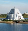 Заявление Общества русской культуры Республики Татарстан