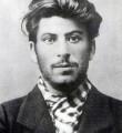 Стихи И. Сталина